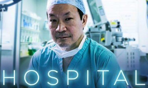 Hospital - BBC 2